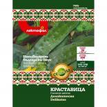 Български семена Краставица Деликатесна