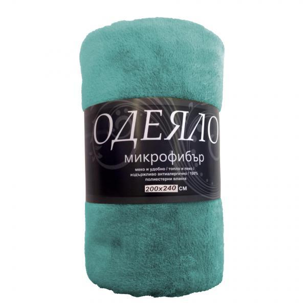 Одеяло микрофибър 240х200см тюркоаз