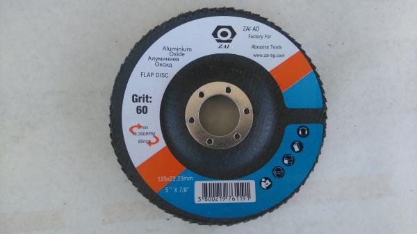 Абразивен ламелен диск 125х22мм Al60