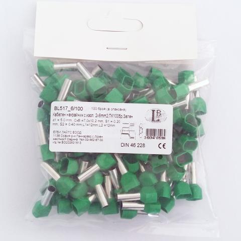 Кабелен накрайник 2х6mm2 зелен