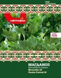 Български семена Магданоз Фестивал