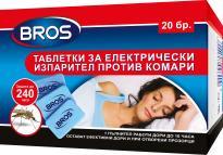 Таблетки против комари BROS, 20 бр