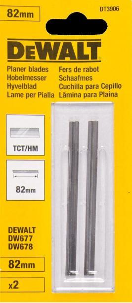 Ножове за ренде 82мм DT3906 DeWALT