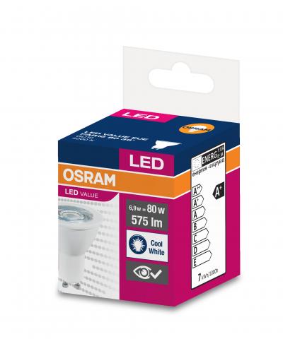 LED крушка GU10 6.9W 4000К 36° 2
