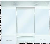 Малък шкаф №19 с осветление