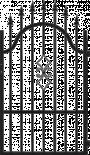 Врата Venus,ляво отваряне 1.80м