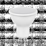 LED крушка GU10 5W 4500K