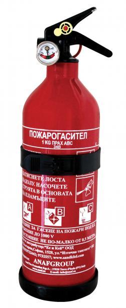 Пожарогасител прахов 1 кг