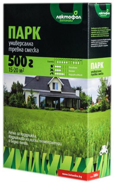 Лактофол Тревна смеска Парк - 0,5 кг