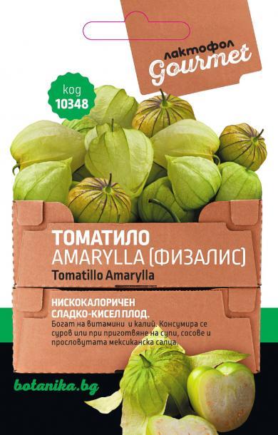 Лактофол Гурме Семена Томатило Amarylla (Физалис)