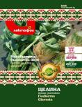 Български семена Целина Главеста