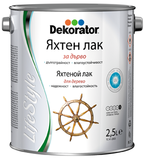Яхтен лак Decorator 2.5 л