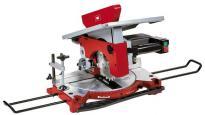 Машини за дървообработка