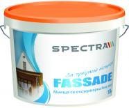 Бяла фасадна боя  Spectra Fassade15 л