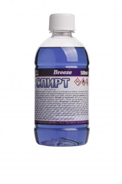 Спирт Sevan за горене  0.5 л