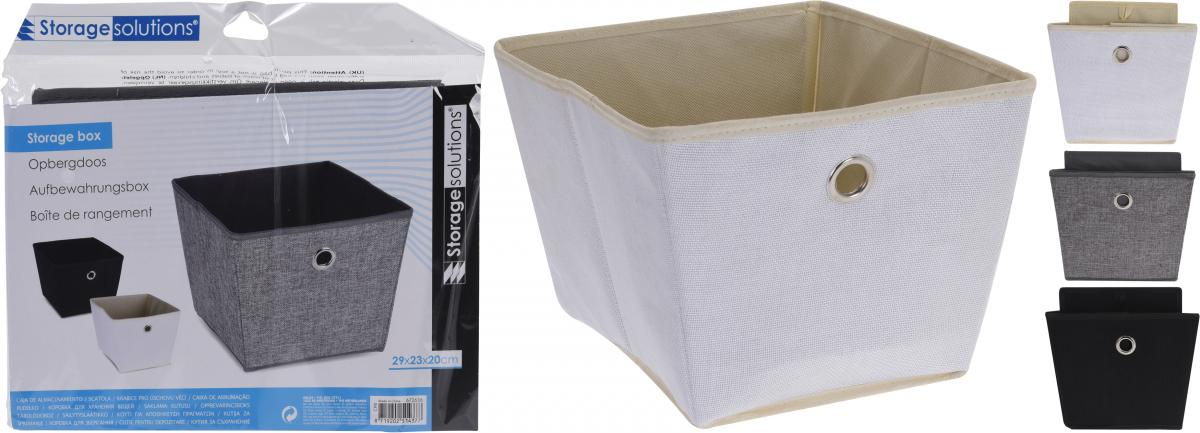 Кутия за съхранение 29x23x20 см