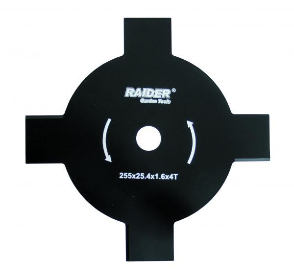 Нож за моторна коса 4 лъча ф 255x25.4 мм