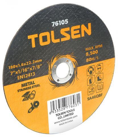 Диск за метал 115х1.2мм Tolsen Inox 5бр.