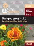City Garden семена Калдъръмче микс