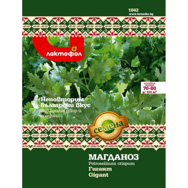 Български семена Магданоз Гигант - 5 гр.