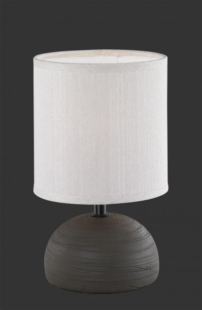 Настолна лампа LUCI 1 x E14, max.40W, с кабел и ключ