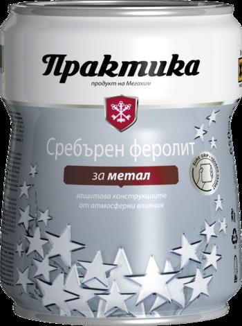 Сребърен феролит Практика 650 мл