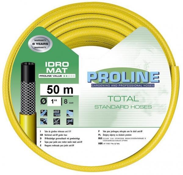 Градински маркуч IDRO MAT 1'',L:50 м