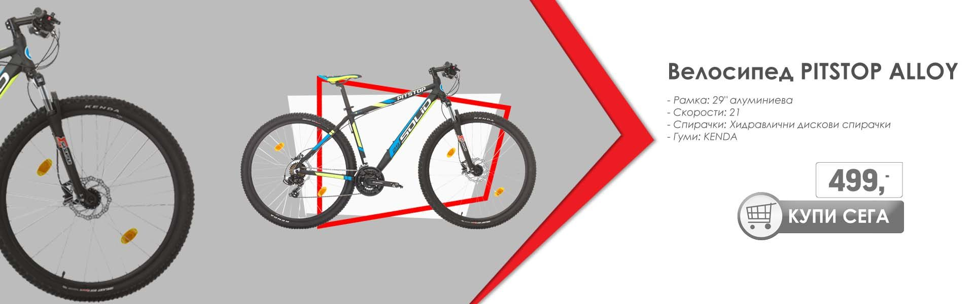 "Велосипед 29"""