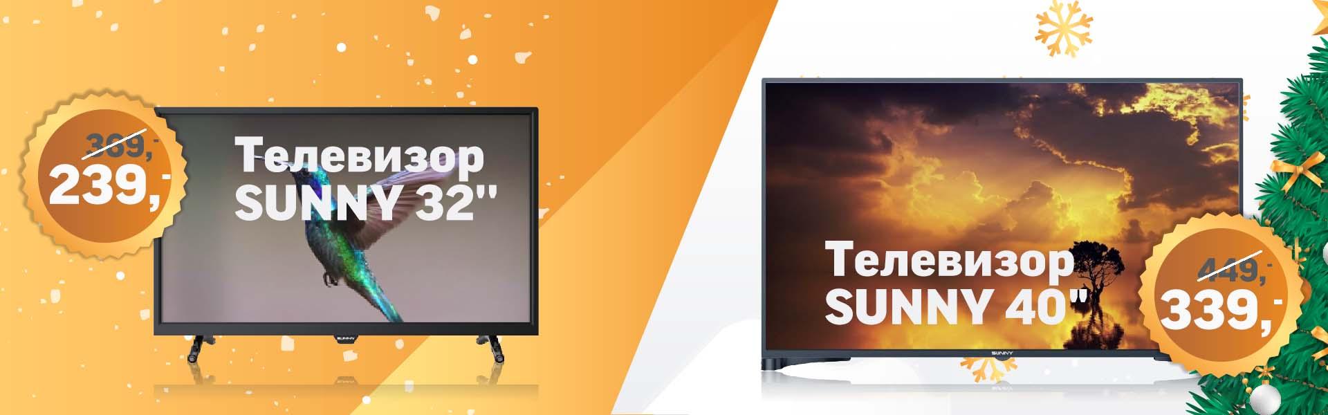 Телевизори SUNNY