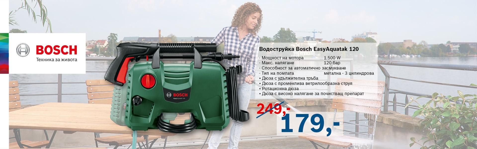 Водоструйка Easy Aquatak 120 Bosch