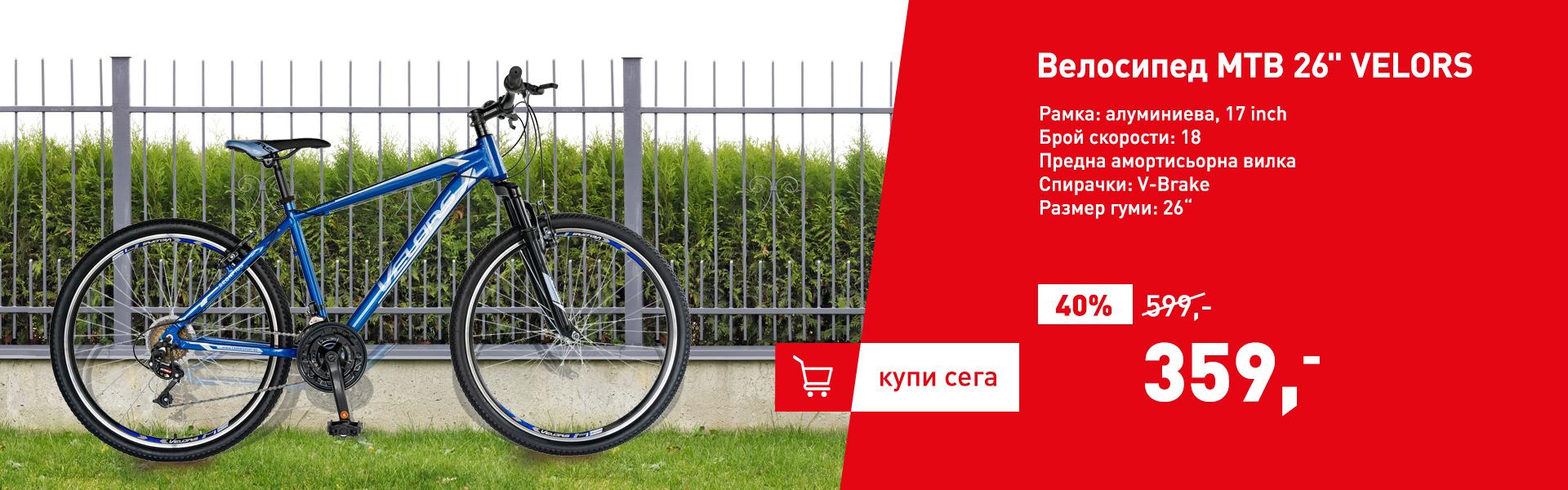 """Велосипед MTB 26"""" VELORS"""