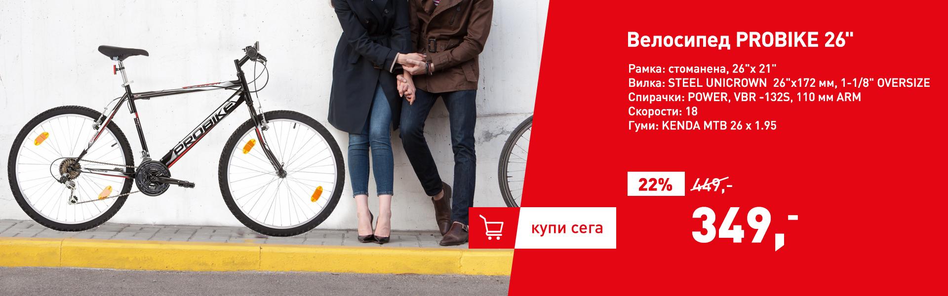 Велосипед PROBIKE
